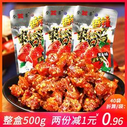登荣香辣爽口鸡460g辣子鸡丁火锅鸡麻辣味辣条小吃小零食重庆特产