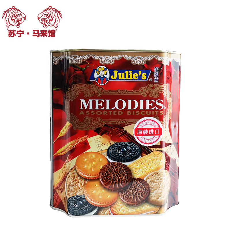 Malaysia Pavilion Judith / Julies Melody biscuit 658.8g * 1 can