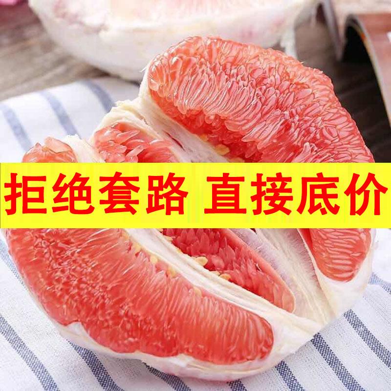 10斤红心白心蜜柚大果带箱红柚子管溪红肉黄肉整箱包邮福建四川