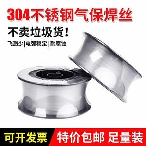 慧楠ER304不锈钢焊丝/308/316L/308L/201不锈钢气保焊丝二保焊丝