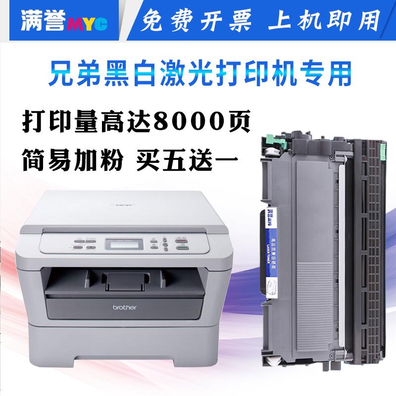 适用兄弟TN2225粉盒mfc7360n 7860dw 7470d激光打印机7460dn墨盒DCP7065硒鼓7060d 7070dw鼓架HL2220碳粉2240