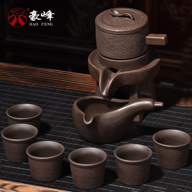 豪峰紫砂自动茶具套装家用懒人防烫泡茶器石磨创意茶盘茶海泡茶壶