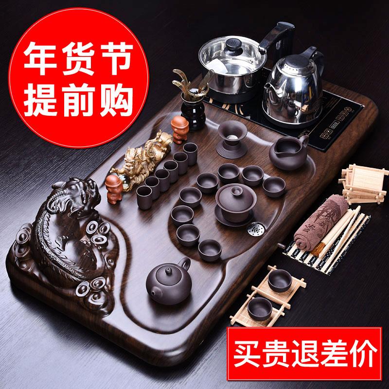 豪峰 紫砂功夫茶具套裝 整套冰裂茶具四合一電熱磁爐實木茶盤