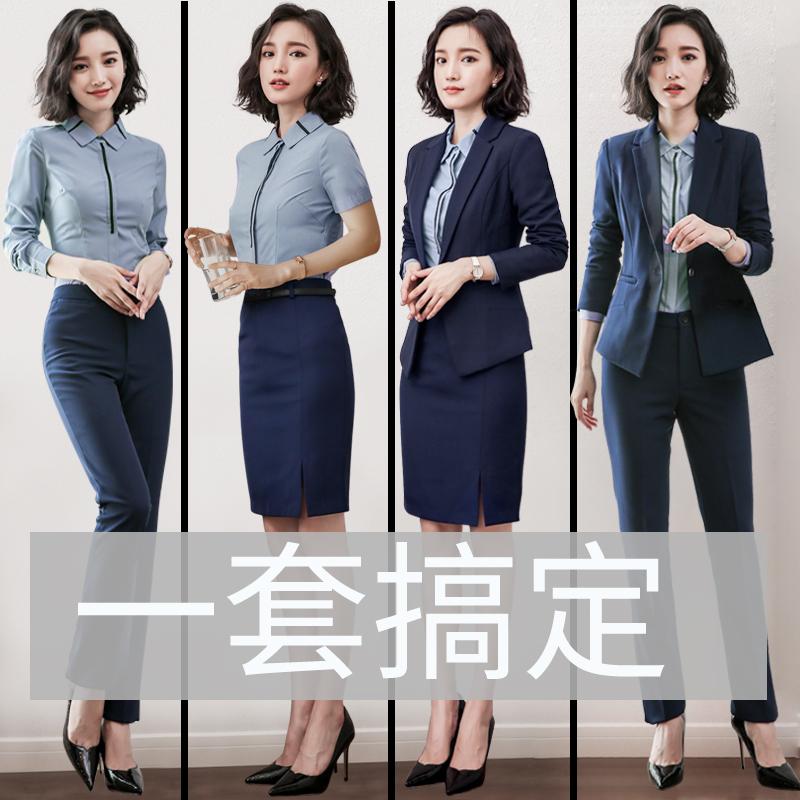 职业套装2019新款气质西装工作服(非品牌)