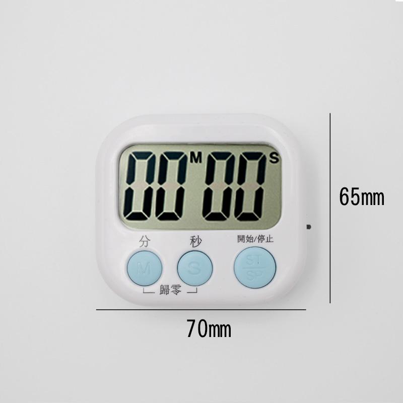 。新款厨房家用提醒器学生电子闹钟秒表番茄钟时间管理计时钟定时,可领取2元天猫优惠券