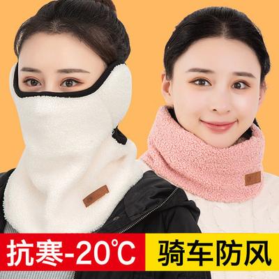 冬季电动摩托车保暖口罩防寒面罩防风尘透气耳罩骑车挡风护脸装备