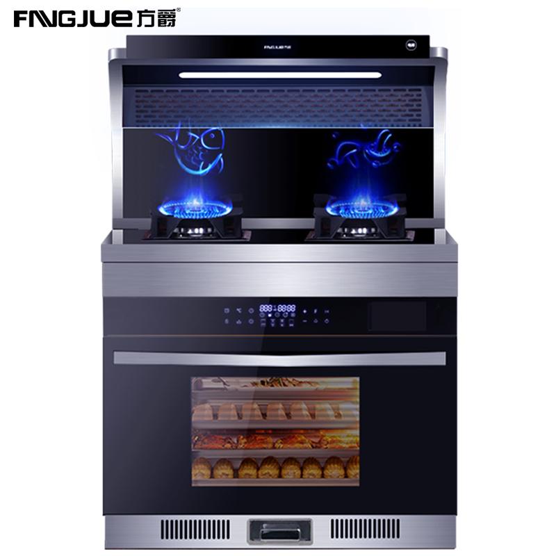 方爵集成灶蒸烤箱一体灶自动清洗家用侧吸下排式油烟机环保灶具