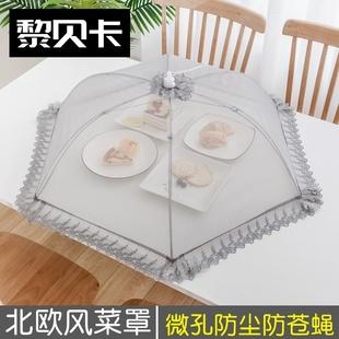 饭碗厨房防尘罩夏季饭桌套罩圆形桌子透气单个加大圆桌饭店餐桌罩