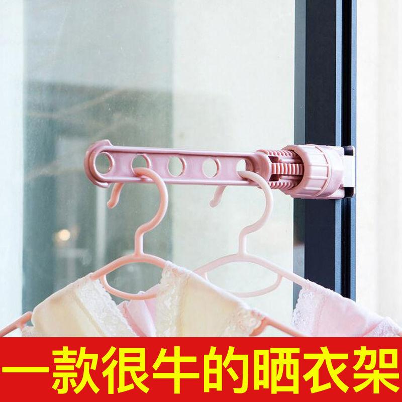 Штанги для одежды / Штанги для сушки белья Артикул 606494699346