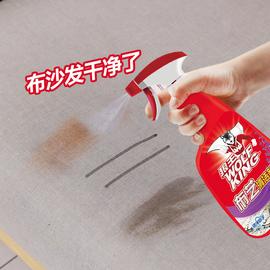 狼王布艺沙发清洁剂免水洗布地毯清洗神器家用去污干洗墙布擦污渍