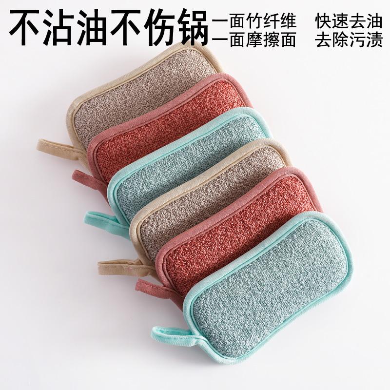 竹纤维不沾油海绵擦家用吸水洗碗刷锅魔力擦洗碗布厨房百洁布抹布