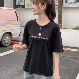 夏季黑白色t恤女纯棉短袖半袖宽松韩版百搭上衣纯色大码学生ins潮