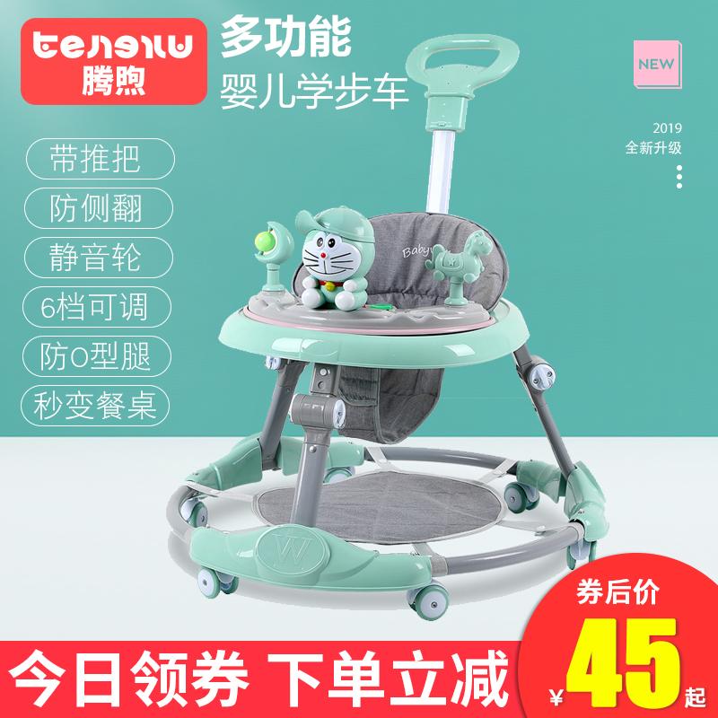 婴儿男宝宝女孩小幼儿童起步车