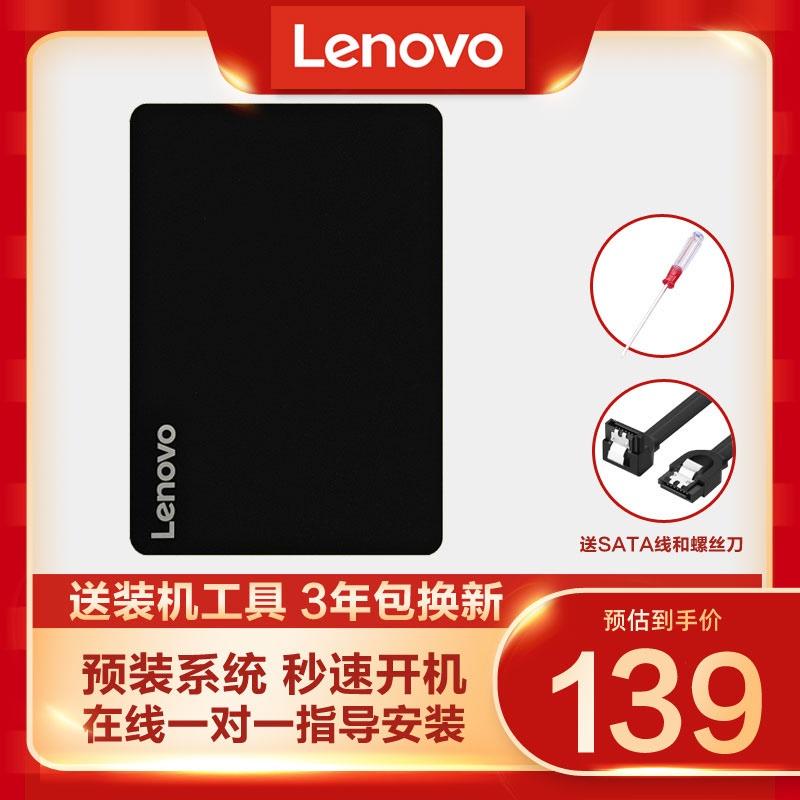 联想固态硬盘240g SATA3接口SSD升级480g笔记本电脑2.5寸预装带系统台式一体机固态硬盘120g 256g 480g 512g Изображение 1