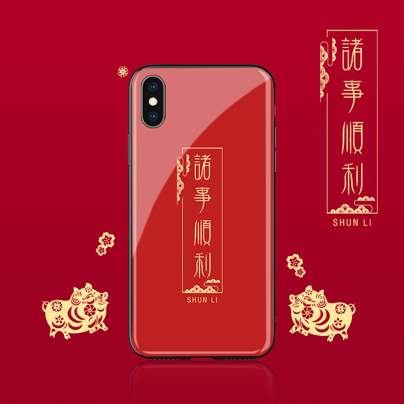 新年手机壳苹果X本命年8plus诸事顺利华为p30鼠年iPhone11鼠你有钱oppo大红色vivo荣耀9X暴富mate30发财小米9
