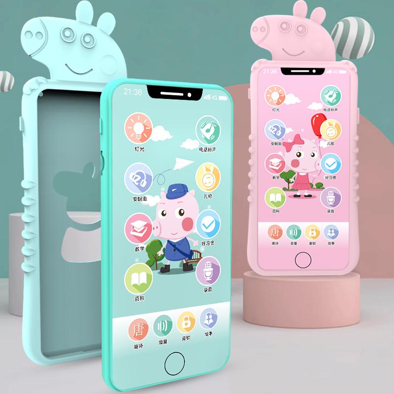 玩具手机仿真男孩电话触屏充电模型
