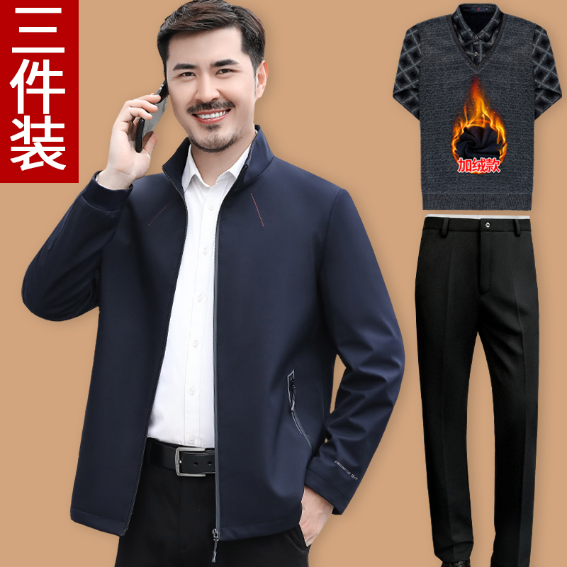 Middle aged man mature and steady father autumn coat loose casual jacket mens autumn and winter thickening warm