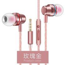 楠思 耳机入耳式原装正品适用步步高vivo y937 y35 Y85 Y79 v3L手机通用k歌有线女67半耳塞安卓麦高音质红色