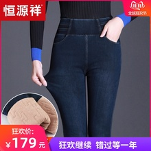 Thickened and plush jeans women's high waist, tight and small feet in winter