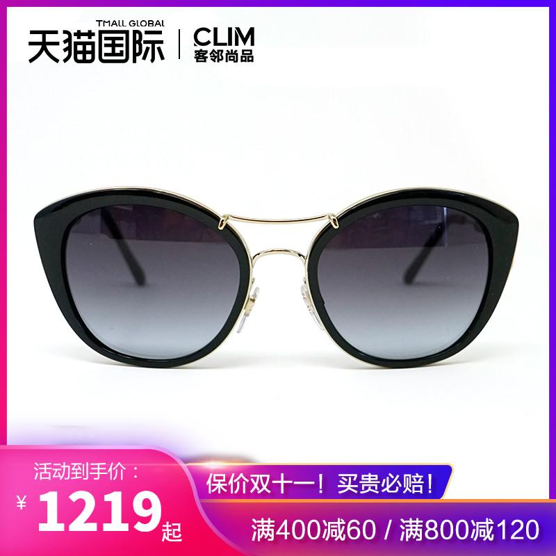 Burberry/巴宝莉女士太阳镜性感猫眼镜框复古女郎墨镜0BE4251O