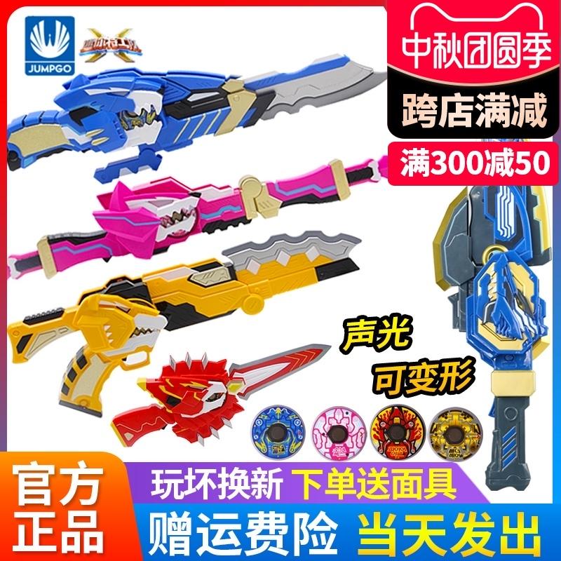 正版迷你特工队X武器变形刀剑男孩玩具秘密光之枪全套米米特攻队s