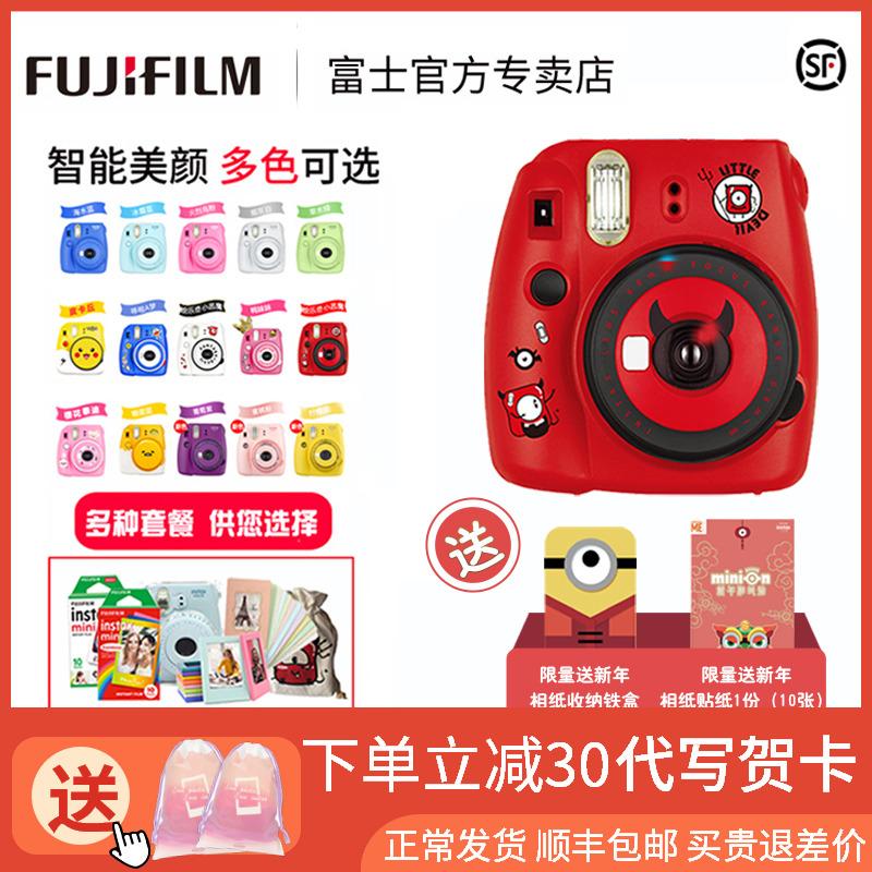 富士 拍立得小恶魔mini9 一次成像相机套餐含相纸自带美颜迷你9