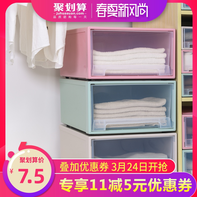 抽屉式收纳箱塑料透明整理箱衣柜衣服内衣储物箱收纳柜柜子收纳盒