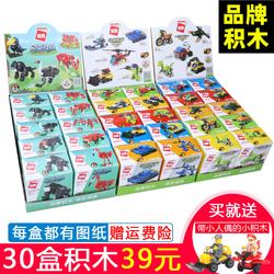 樂高积木小盒装吃鸡儿童益智拼装玩具男孩子智力拼插汽车小型礼品
