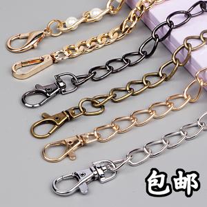 背包包链条单买链子金属链条斜跨包带单肩带女配件高档单卖挂百搭