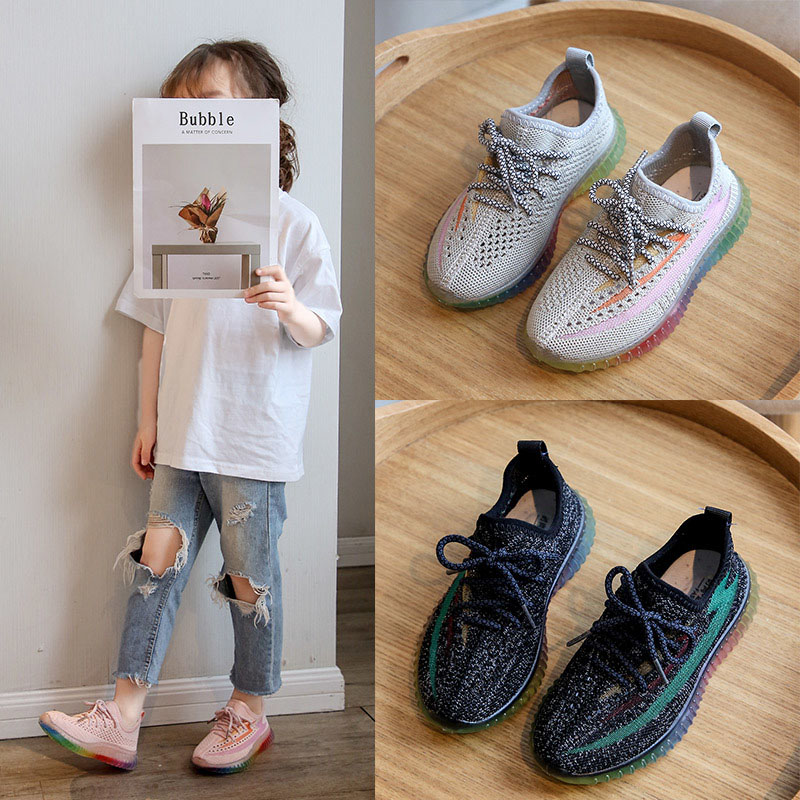Детские кроссовки Артикул 616241040536