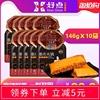 重庆特产好点特辣牛油火锅底料146gx4袋麻辣老火锅料调料麻辣烫