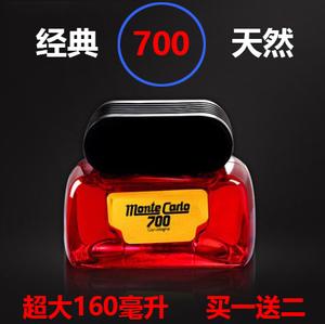 爱特丽汽车车载车用700香水高档摆件持久补充液古龙浓香柠檬淡香