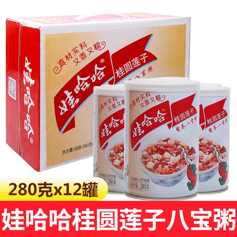 Украшения для китайского Нового года /  Китайские фонарики Артикул 600458348100