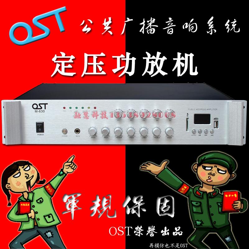 Аудио - видео техника и аксессуары Артикул 626712222375
