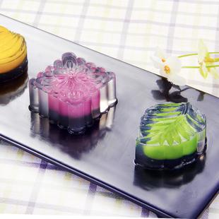 水晶月饼预拌粉diy透明做冰皮月饼烘焙原材料透亮甜糕点200g套餐