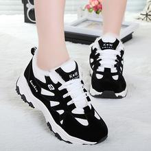 朵艾微 春季新款运动鞋 休闲鞋