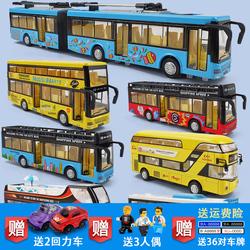大号双层公交车玩具开门公共汽车模型儿童大巴男孩合金巴士玩具车