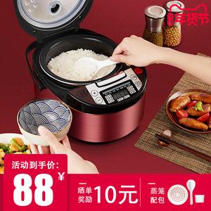 莱宝电饭煲家用迷你小型2-3-4人3升容量多功能智能全自动3L电饭锅