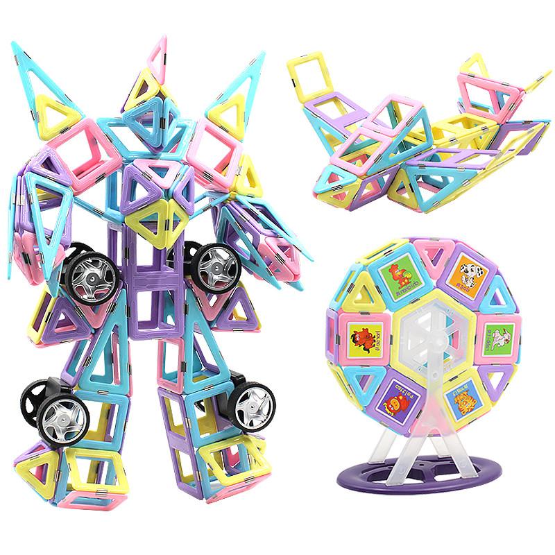 二代磁力片积木2-3-6-8岁男女孩益智磁铁拼装宝宝儿童吸铁石玩具假一赔三