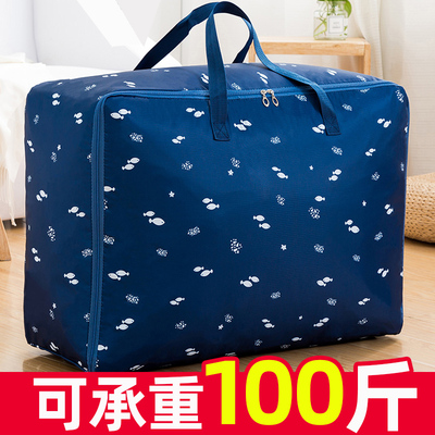 Oxford cloth moving packing bag clothes cotton quilt storage bag sorting bag clothing large household duffel bag