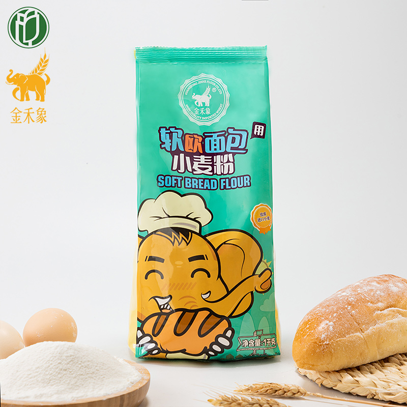 Golden Elephant bread flour high gluten flour wheat flour 1kg baking food raw materials household ingredients small package free of mail