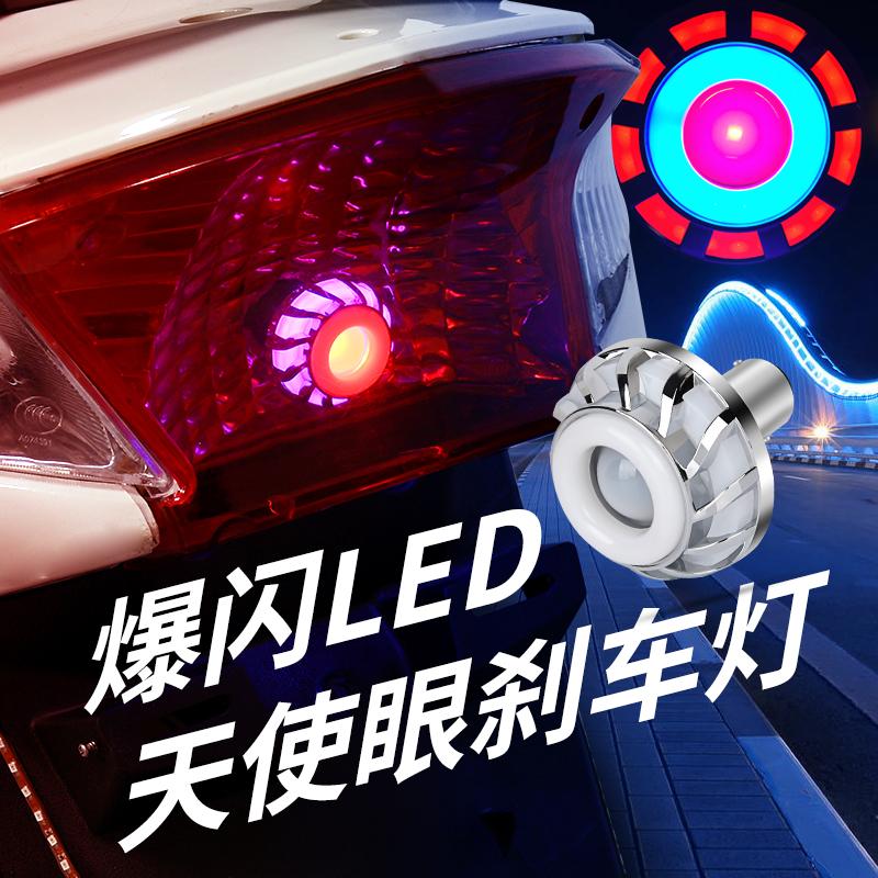 福田 宗申隆鑫三轮摩托车12V LED超亮48v电动三轮车通用型后尾灯