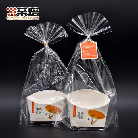 法式乳香片包装袋奶香片干面包片包装盒餐包面包纸托袋100套