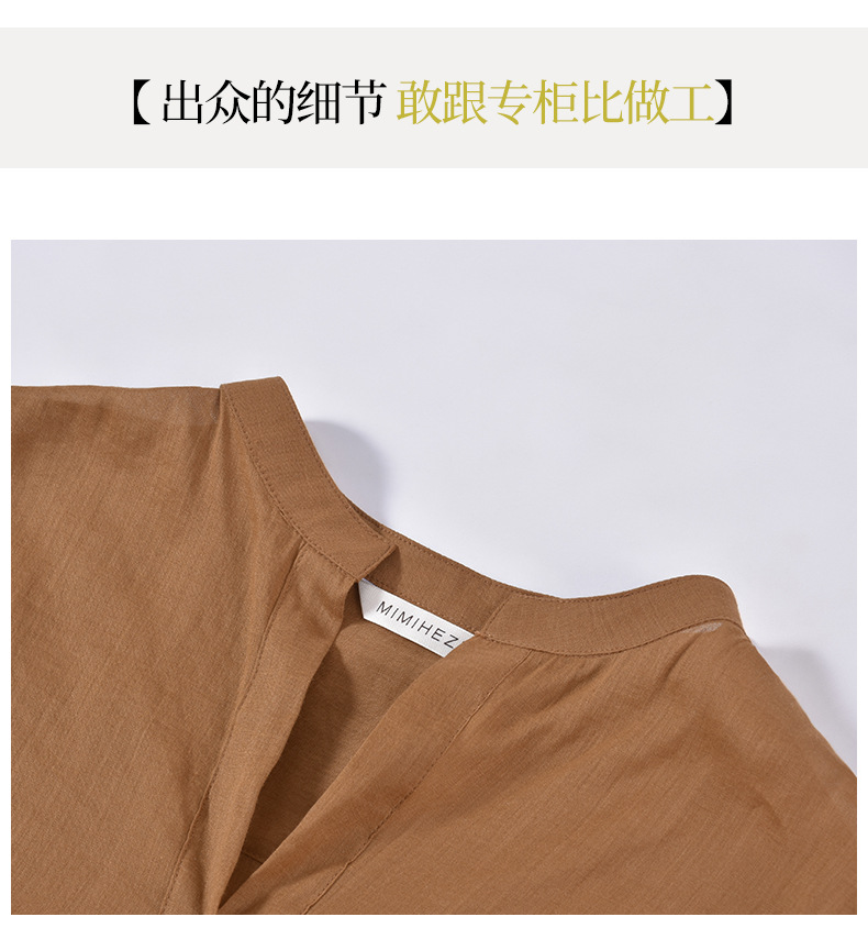 Spring literature and art womens Ramie simple shirt retro standing collar long sleeve cardigan bat sleeve loose shirt