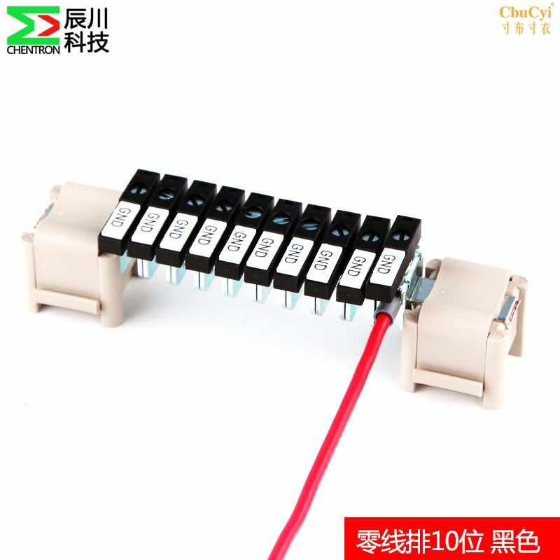 进口10位零线排接地铜排汇流排接地端子排,其他位数联系客服