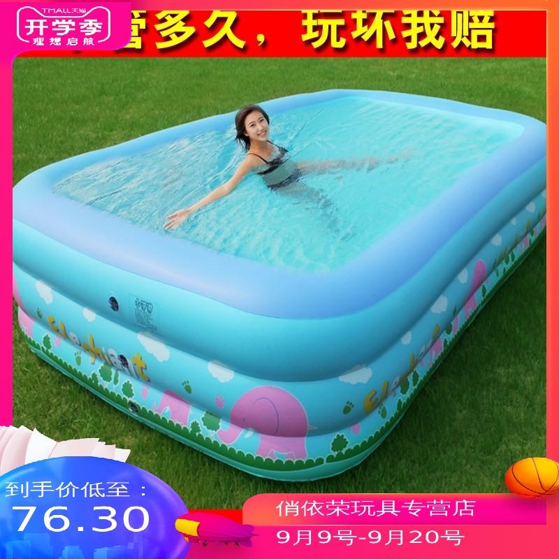女孩儿童大人成人充气家用游泳池66.65元包邮