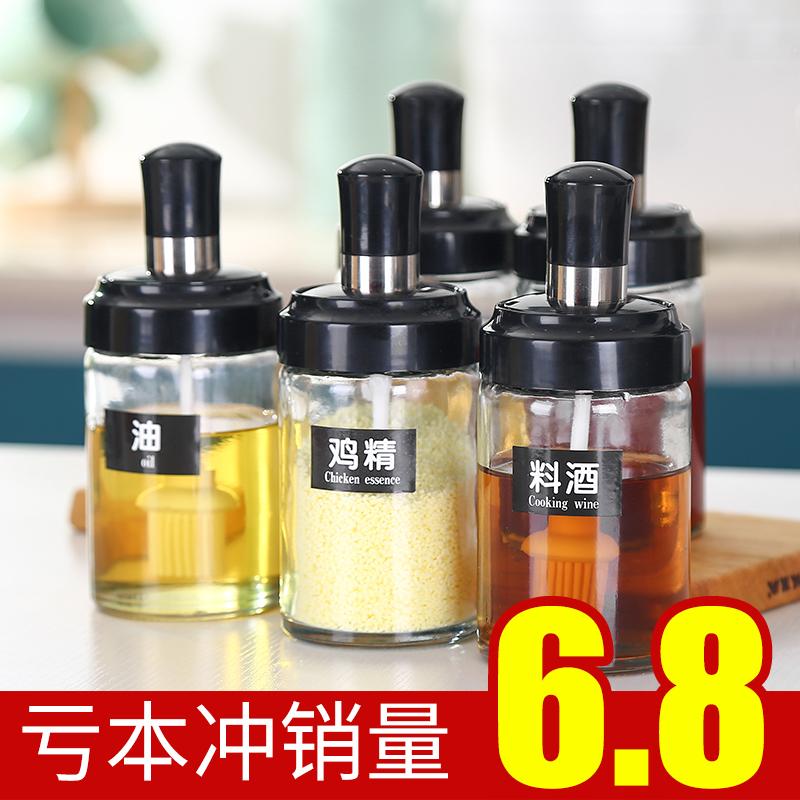 【勺盖一体】家用玻璃调料瓶250ml