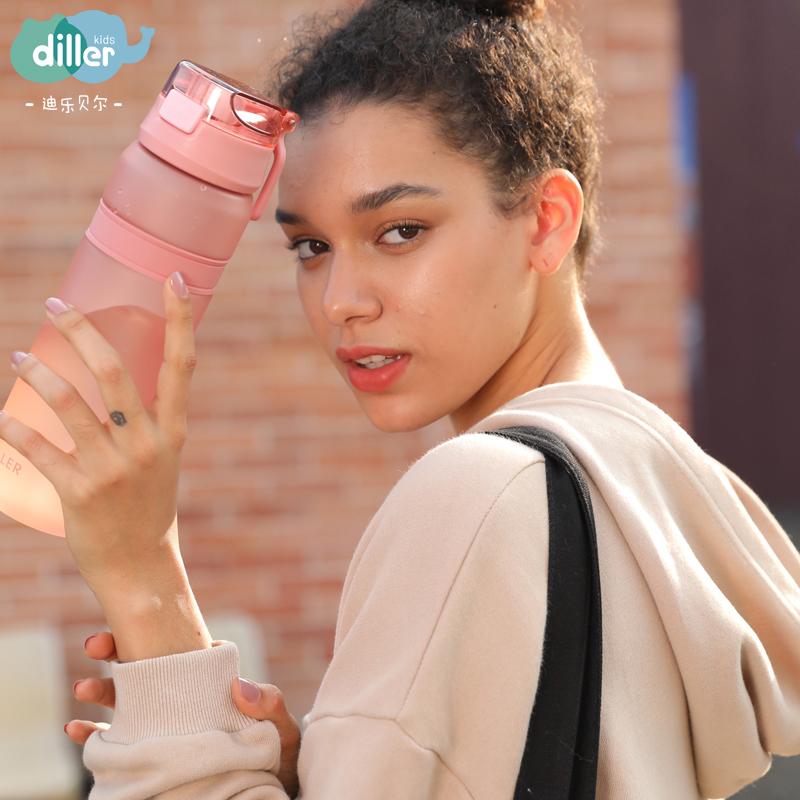 迪乐贝尔儿童运动吸管水杯简约便携男女学生塑料杯防摔带刻度夏季