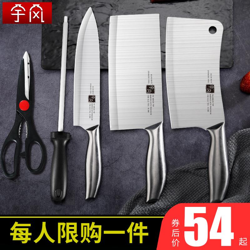 Кухонные ножи Артикул 614524695007