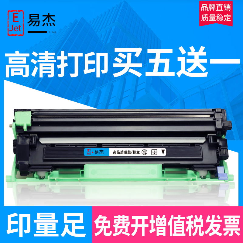 Applicable to brother tn1035 cartridge mfc1818 hl1208 1518 1218 1619 toner cartridge dcp1608 1618w ink cartridge 1919 mfc1908 1816 1813 drum holder dr1035